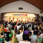 バンドじゃないもん!、寺嶋由芙が出演決定!温泉×音楽の癒しイベント「湯会」が開催