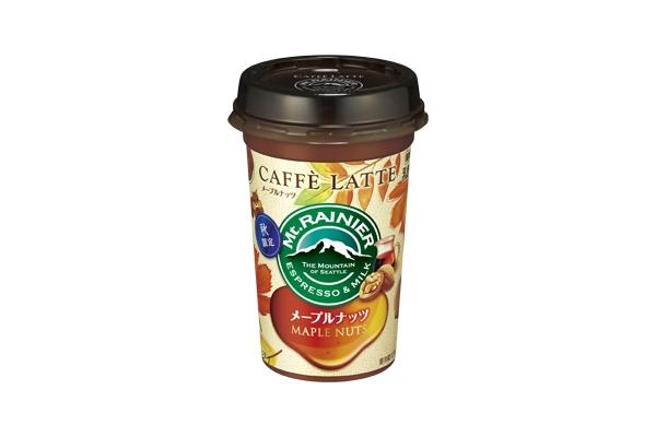 秋にぴったり「マウントレーニア カフェラッテ メープルナッツ」が8月29日より全国で新発売