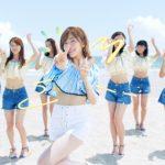 iOS、Android向けアプリ『ポケコロ』!指原莉乃が踊る新CMが8月11日より放送開始!