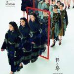 モデルはモトーラ世理奈、三越伊勢丹グループ「彩り祭」ムービー公開