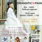 武井麻里子の2ndワンマンライブ&『エレ日。vol.5』開催決定!注目のゲスト出演者なども発表