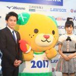 AKB48チーム8小栗有以、岡部麟も応援!愛媛と共に盛り上がる「えひめ国体」9月30日スタート!