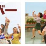 草彅剛出演「1本満足バー」新TVCM「マンゾクな空の下」編!10/2に放映&WEB展開!