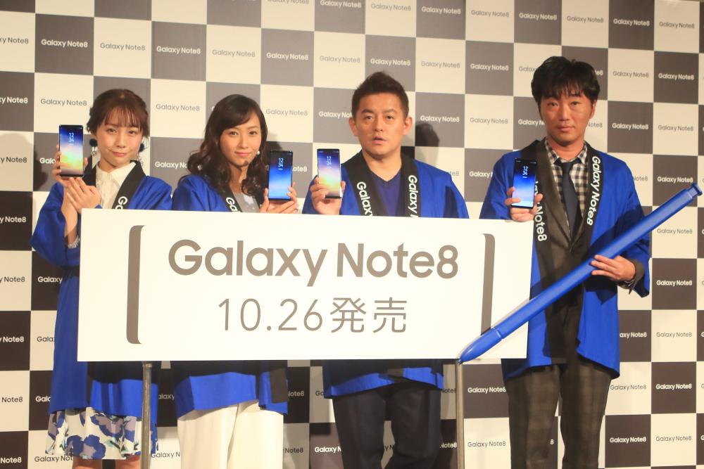 「Galaxy Note8」発売記念イベントにスピードワゴン、藤本美貴、鈴木あきえが登壇!Sペンを体験