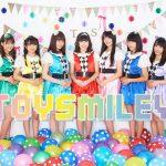 TOY SMILEY(トイスマ)が10月31日発売1stシングル『Magical Toy Box』のMVを公開!!