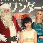 「クリスマス・ワンダーランド 2017」PRに本田望結、トリバゴCMのナタリー・エモンズが登場