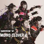ももいろクローバーZ「MTV Unplugged: Momoiro Clover Z」MTV、スカパー!4K総合同時放送!観覧応募の受付も