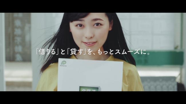 話題の「岸部一徳×福原遥」全保連新テレビCMの続編「断る篇」が早くも公開開始!