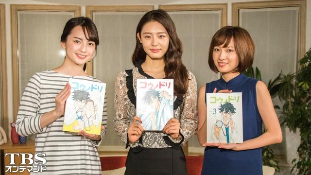 「コウノドリ」に出演中の古畑星夏が無料配信番組「すっぴんオンデマンド#17」に登場!