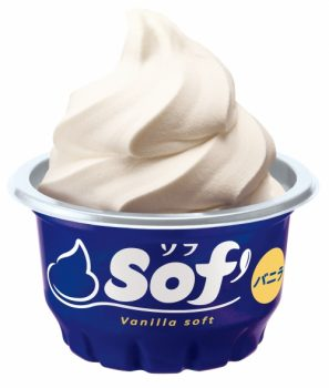 "ROPPONGI HALLOWEEN""JUMBO""に赤城乳業""ソフトクリームの上だけアイス""Sof'ブース登場!"