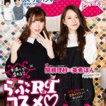 女子YouTuber特集!別冊「Star Creators!~YouTuberの本~ SWEET」表紙は関根理紗×美希ぽん!
