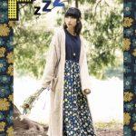 でんぱ組.incピンキー!こと藤咲彩音がデザイナーを務めるブランド「Pzzz」が新作を発表!