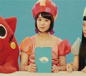 「朝食りんごヨーグルト×チャラン・ポ・ランタン×にゃんごすたー」のコラボMV公開!