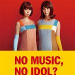 10 周年ベスト『Vani BestII』発売記念!「NO MUSIC, NO IDOL?」にバニラビーンズが登場!