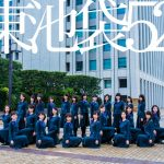12月23日には東池袋52が登場!サンシャインシティ噴水広場にてクリスマスライブ開催!