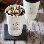 """中目黒「PEANUTS Cafe」のテイクアウトメニューに""""焼きマシュマロラテ""""が新登場。"""