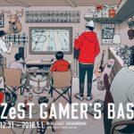 年越しゲーム!『RIZeST Gamer's Base 』  eスポーツ観戦などゲーマーが楽しむ大型イベントが開催