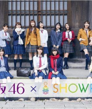 乃木坂46 東京ドーム公演振り返り配信決定!11月21~27日、毎日SHOWROOMでリレー生配信!