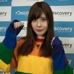 ディスカバリーチャンネルが密着「SKE48ヲ科学セヨ」放送開始。谷真理佳からメッセージ映像も