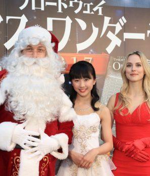 「クリスマス・ワンダーランド2017」プレスコールにて本田望結・ナタリーエモンズがステージ!