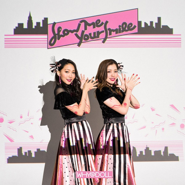 WHY@DOLLが来年1月23日にニューシングル発売!作詞・作曲・編曲は中塚武が担当!