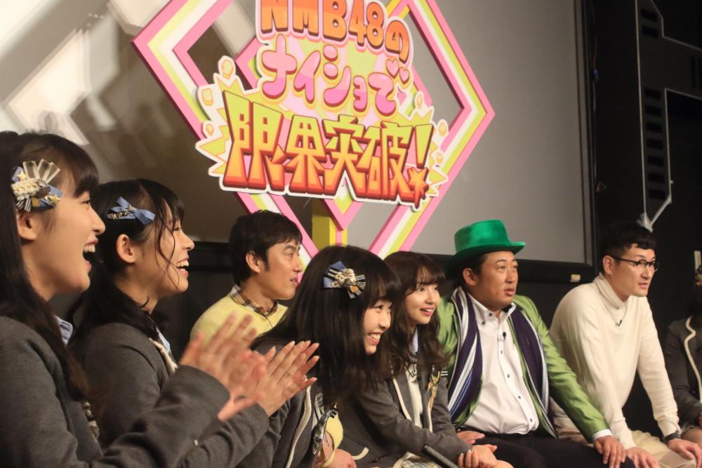 NMB48番組写真