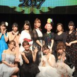 「SHOWROOM AWARD 2017」にて最優秀賞やAKB賞も決定!注目の配信者が続々登壇!
