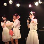 フルフルポケットが定期公演で愉快に「田附未衣愛生誕スペシャル」!あの方からのメッセージも!