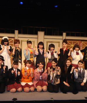 アリスインプロジェクト『チェンジングホテル TOKYO』公演記者発表会レポート