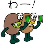 大人気!!あの「キウイ・ブラザーズ」が初となるLINEスタンプを発売開始!!