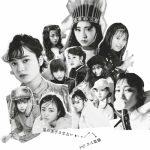 12月21日発売『ViVi2月号』ではラッキモチーフを身につけた「欅坂46の2018年星占い」