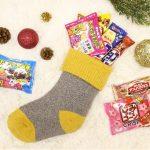 「福助×ギンビス」コラボアイテム『クリスマス限定 お菓子付ビッグソックス』が発売!
