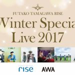 ストリーミングサービス「AWA」がカジヒデキら出演の二子玉ライズWinter Liveとコラボレーション