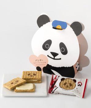 """【シャンシャン公開記念】「駅長パンダバッグ」!  """"パンダのシュガーバターサンドの木""""発売開始!"""