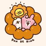 カナヘイの小動物「ピスケ&うさぎ」×「ポン・デ・ライオン」がコラボ!『ミスドゆるっと福袋2018』発売決定!