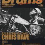 『リズム&ドラム・マガジン』2月号はソロアルバムを控えた世界最重要ドラマー、クリス・デイヴ総力特集!