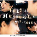 小沢健二がホストを務めるApple Music『Tokyo, Music & Us 2017-2018』配信開始。初回ゲストは満島ひかり