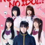 タワレコ「NO MUSIC, NO IDOL?」ポスター最新版に〝阿知賀女子学院麻雀部″登場! コラボポスタープレゼントも