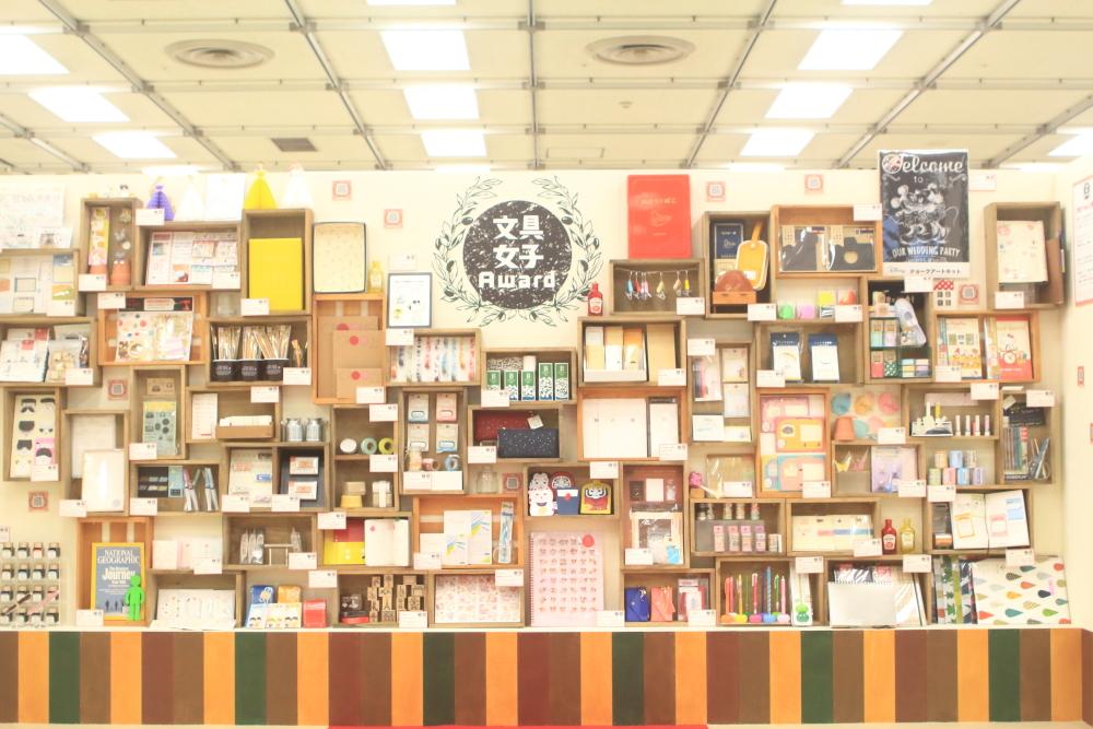 日本最大級の文具の祭典「文具女子博」内観覧レポート!夢の3日間、12月15日~17日開催!!