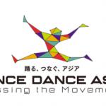DANCE DANCE ASIA特設サイトにて「Perfume」「BABYMETAL」の MIKIKOインタビュー掲載!