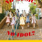 "RYUTist とハコイリ♡ムスメ『ともだち』発売記念!タワレコ「NO MUSIC, NO IDOL?」に ""柳♡箱""登場!"