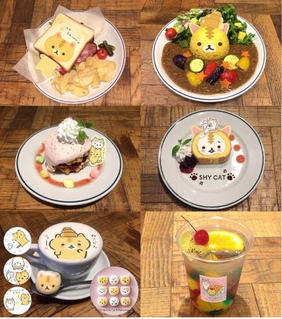 『ころころコロニャ × TOWER RECORDS CAFE』メニュー