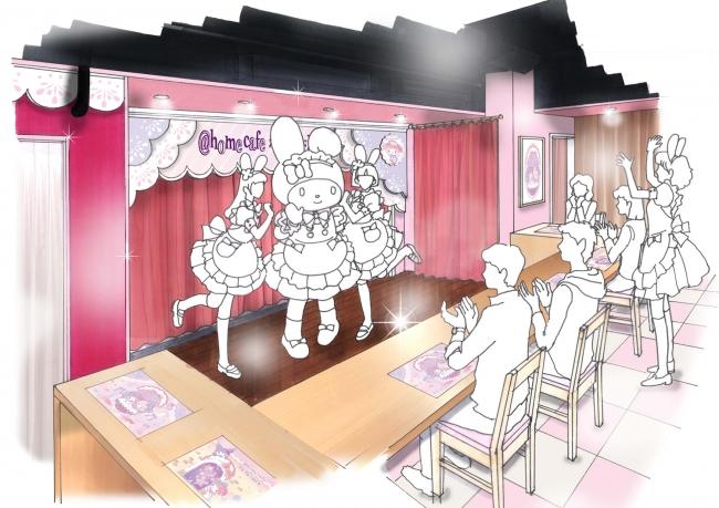 マイメロディ×@ほぉ~むカフェ