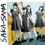 Lo-FiドリームポップアイドルSAKA-SAMAがシングル『夢のはてまでも』をリリース!記念フリーライブも開催!