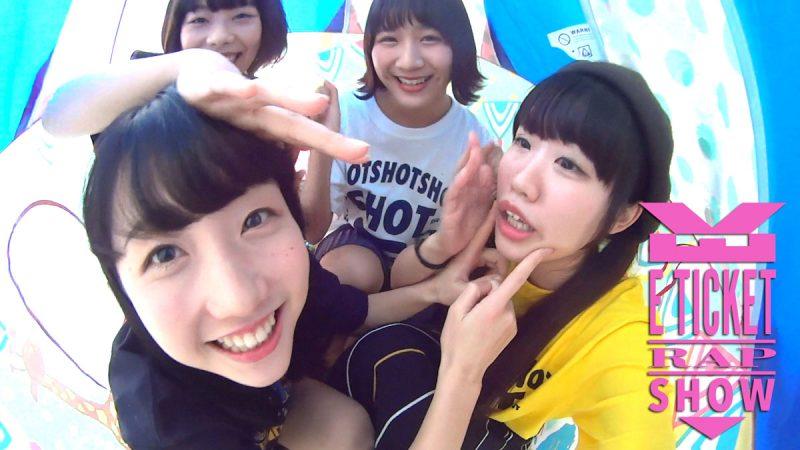 花火 feat.Summer Rocket