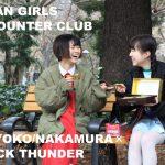 MIKAN GIRLS ENCOUNTER CLUB