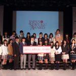 日本一制服が似合う男女『第5回日本制服アワード』!グランプリは齊藤英里・織部典成が受賞!