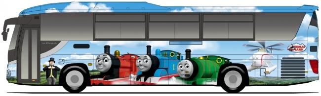 「トーマス青空柄」イメージ