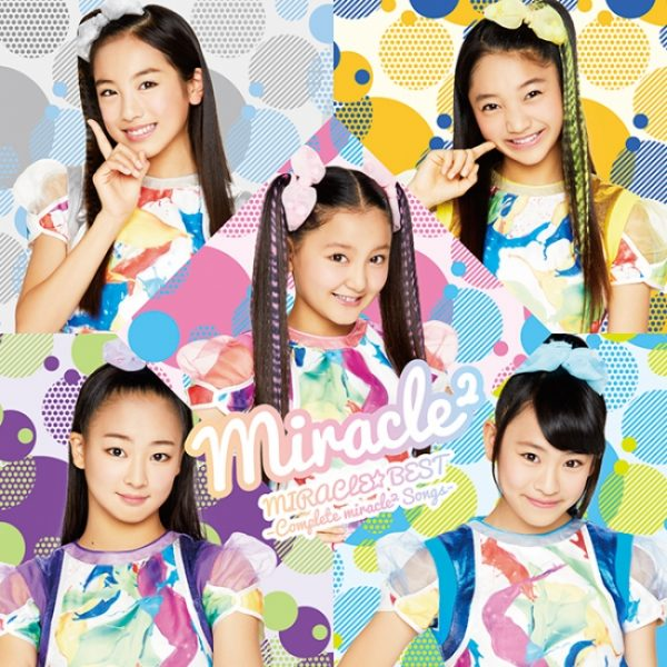 『MIRACLE☆BEST - Complete miracle2 Songs -』通常盤