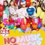 """タワレコアイドル企画「NO MUSIC, NO IDOL?」ポスターに""""miracle2 from ミラクルちゅーんず!""""が初登場!"""